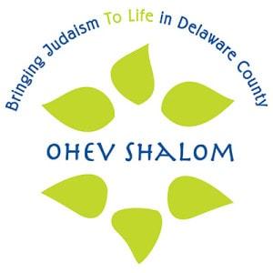 Ohev Shalom Logo 4-16