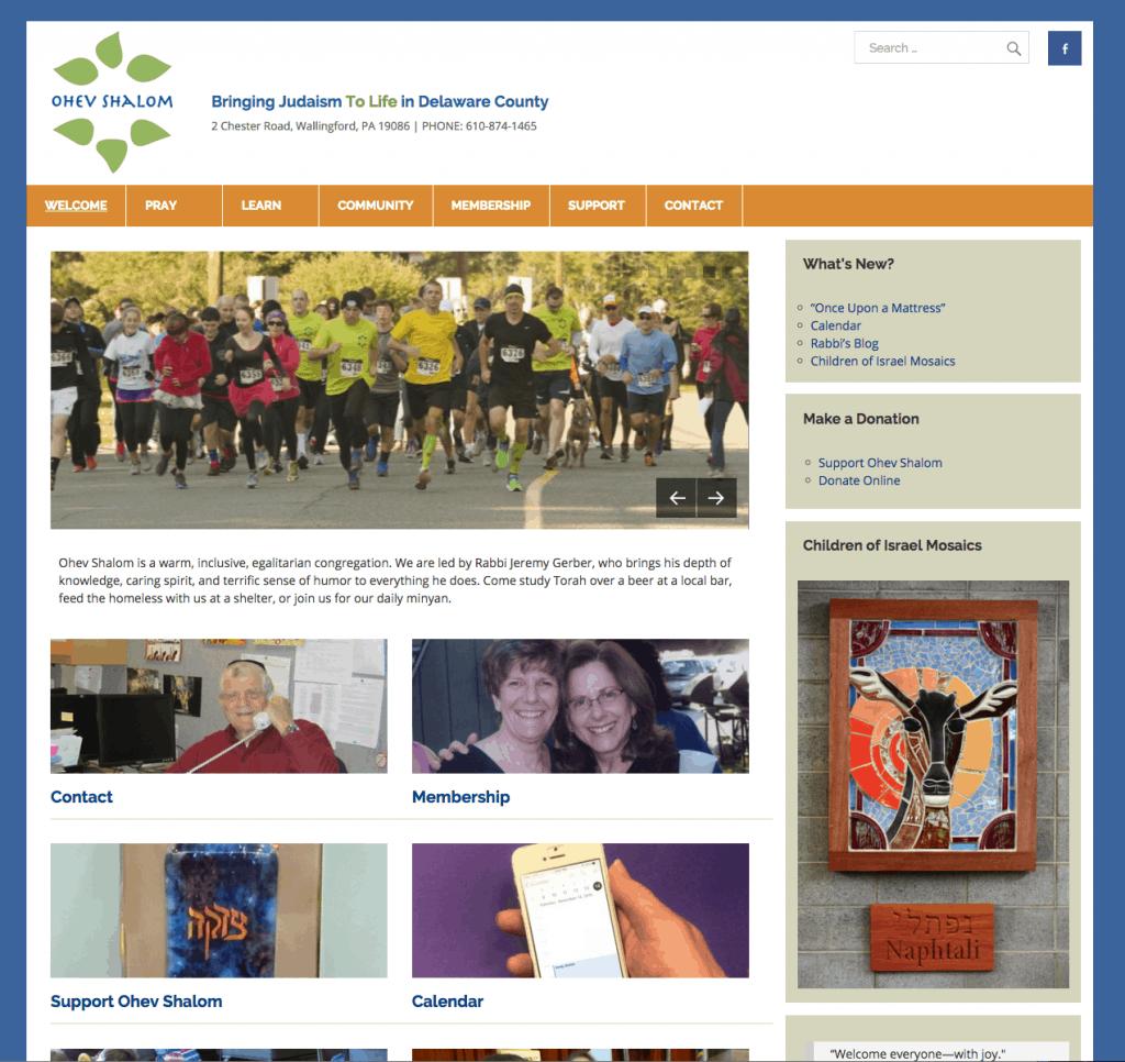 Congregation Ohev Shalom Web Site